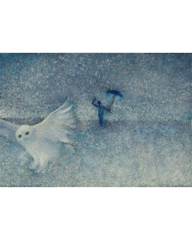 画像1: 吉行鮎子「白昼夢の記憶<1>」