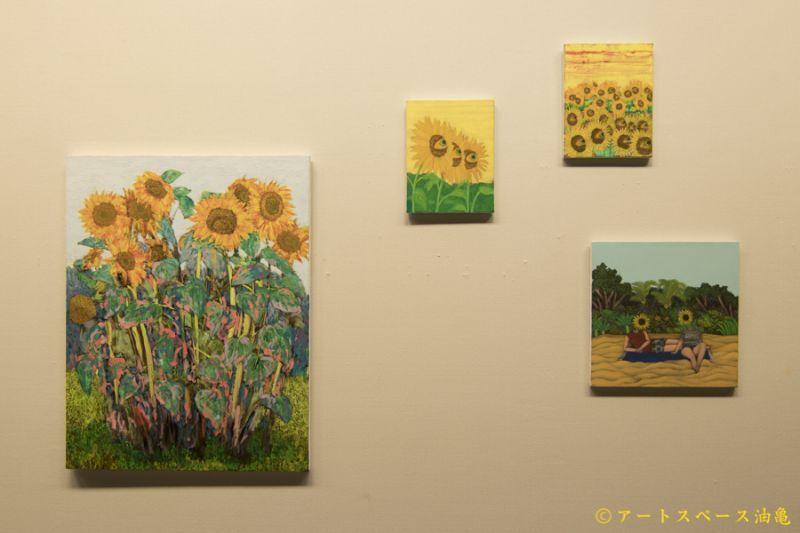 画像4: 吉行鮎子「sun flower」