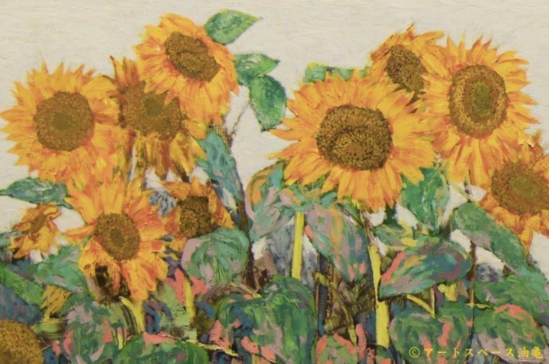 画像2: 吉行鮎子「sun flower」