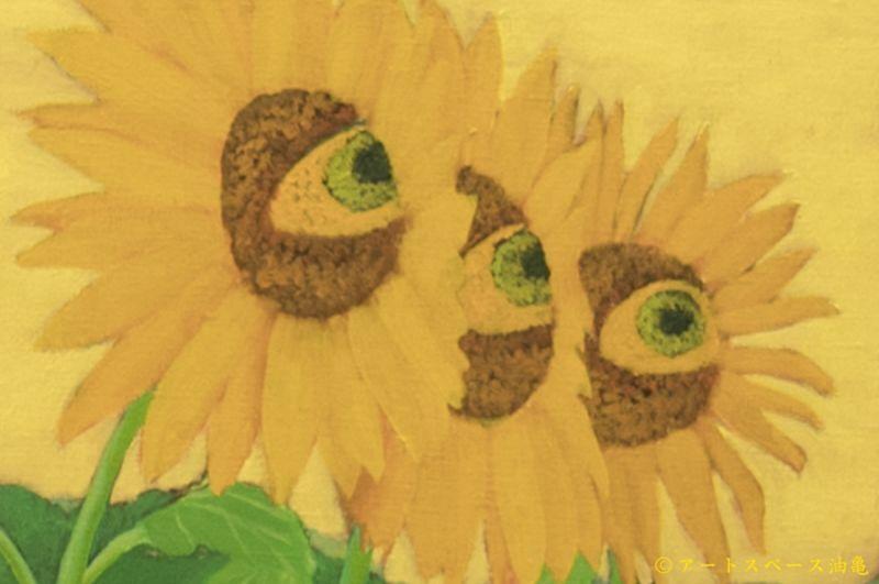 画像2: 吉行鮎子「同じ太陽を見ている」
