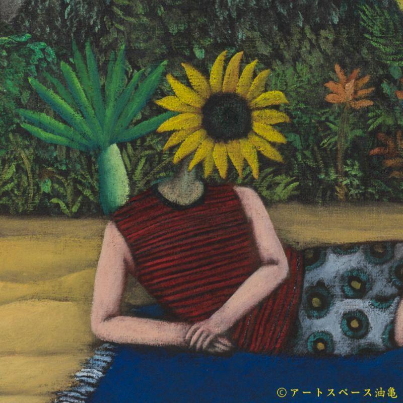 画像2: 吉行鮎子「ボクの太陽」