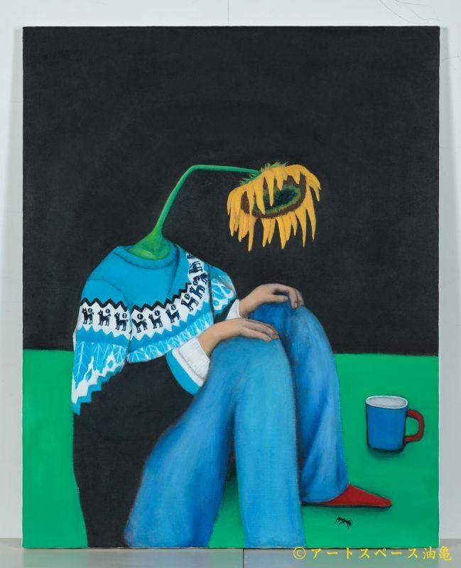 画像1: 吉行鮎子「頭を抱えた向日葵」