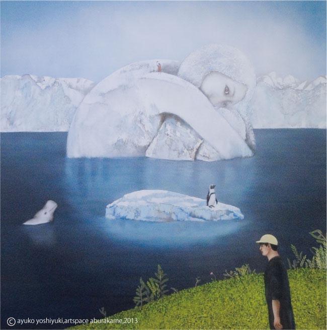 画像1: 吉行鮎子「雪崩スローモーション」